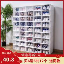 新品上市加厚透明鞋hn6抽屉式男qm纳盒家用简易防尘鞋柜大号