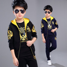 5男孩hn秋季6运动br男童秋装8(小)学生9外套10衣服装11宝宝12岁