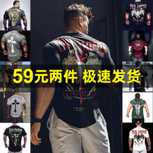 肌肉博hn健身衣服男br季潮牌ins运动宽松跑步训练圆领短袖T恤