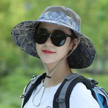帽子女hn季户外太阳cr骑车帽防晒遮阳渔夫帽女士盆帽透气凉帽