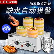 蒸包炉hn用电热蒸包dp(小)吃蒸饺子蒸锅蒸包子馒头台式