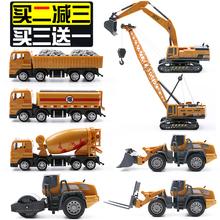 宝宝玩hn挖掘机挖土nk童矿运卡车铲车搅拌车压路机工程车模型