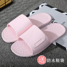 [hngnn]旅行可折叠拖鞋女超轻防滑