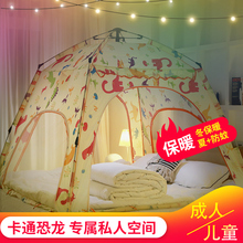 [hngnn]全自动帐篷室内床上房间冬