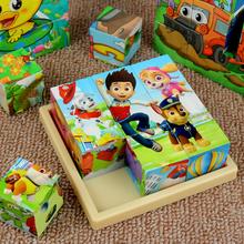 六面画拼图幼hn童益智力男ph宝立体3d模型拼装积木质早教玩具