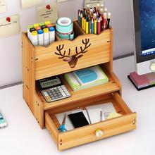多功能hn筒创意时尚qf童学生ins女办公室宿舍桌面文具收纳盒