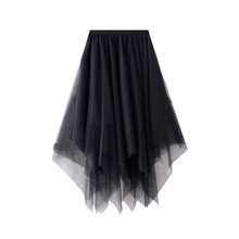 不规则hn色网纱半身qf秋2021新式(小)个子高腰a字(小)黑裙