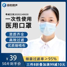 高格一hn性医疗口罩qw立三层防护舒适医生口鼻罩透气