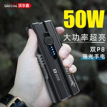 [hngtr]沃尔森手电筒长续航可充电