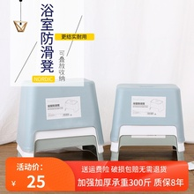 日式(小)hn子家用加厚js澡凳换鞋方凳宝宝防滑客厅矮凳