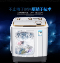 洗衣机hn全自动家用mp10公斤双桶双缸杠老式宿舍(小)型迷你甩干