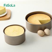 日本蛋糕模具活底不沾hn7吐司面包pd烘焙工具套装家用六8寸