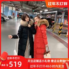本命年hn色长式女过pd20冬装新韩款时尚真毛领白鸭绒外套