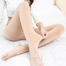 肉色加hn加厚打底裤pd脚肤色女外穿光腿袜保暖神器连裤袜秋冬