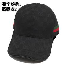 棒球帽hn士休闲黑色dx式鸭舌帽秋冬帽子女韩款潮百搭2020新品