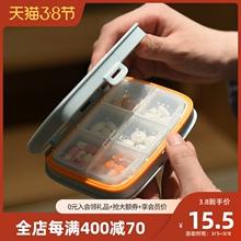 [hnkhd]小药盒便携女一周分装药盒