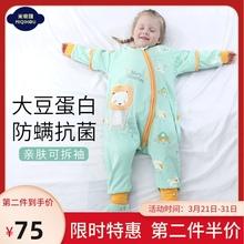 夏季睡hn婴儿春秋薄lw防踢被神器大童宝宝分腿睡袋纯棉四季式