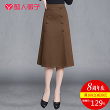 半身裙hn冬女a字新dw欧韩直简a型包裙中长式高腰裙子