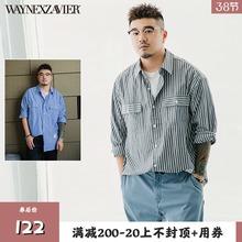 韦恩泽hn尔加肥加大jp码休闲商务宽松条纹长袖衬衣衬衫男5999