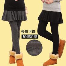 孕妇裤hn冬孕妇打底ww加厚冬季托腹裤孕妇冬装假两件裙裤外穿