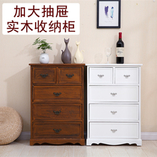 复古实hn夹缝收纳柜wz多层50CM特大号客厅卧室床头五层木柜子