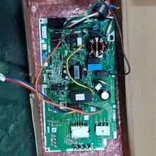 维修大金变频空调主板电路