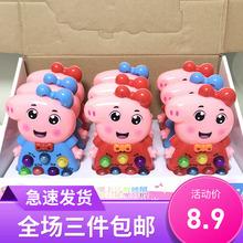 佩琪掌hn游戏机卡通wz动打地鼠幼儿1-2-3岁宝宝(小)猪益智玩具