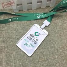 包邮的寿保险工牌hn5定制国寿wz像卡工作证挂绳的寿工作牌中国