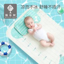 新式婴hn床凉席冰丝hj气幼儿园午睡宝宝席子新生儿宝宝床凉席