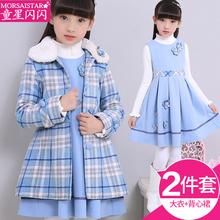 女童毛hn外套韩款2hj新式宝宝洋气格子中长式呢子夹棉大衣套装冬