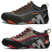 美国外hn原单正品户hw 防水防滑高帮耐磨徒步男鞋女鞋