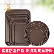 防滑长hn形圆形KTze餐厅食堂快餐店上菜端菜托盘商用