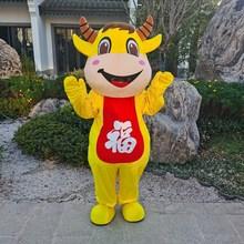 。财神hn的偶服卡通ze的牛年套装动漫宣传动物迎宾可爱宝宝演