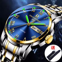[hnzqq]2021新款瑞士男表男士情侣手表