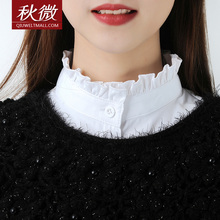 秋微女ho搭假领冬荷ng尚百褶衬衣立领装饰领花边多功能