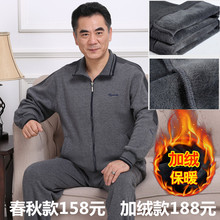 中老年ho运动套装男ng季大码加绒加厚纯棉中年秋季爸爸运动服