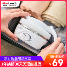 便携式ho水壶旅行游ng温电热水壶家用学生(小)型硅胶加热开水壶