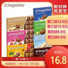 德国美ho馨SCHOngTEN黑(小)方块巧克力进口休闲零食品内有18粒