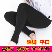 高腰春ho薄式中老年ng底裤女踩脚外穿显瘦弹力大码女装200斤