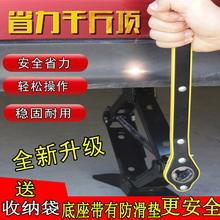 车载手摇2吨(小)车用千斤顶ho9汽车用轿ng顶省力扳手换胎专用