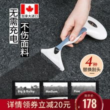 加拿大ho球器手动剃hi服衣物刮吸打毛机家用除毛球神器修剪器