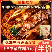 四川乐ho钵钵鸡调料hi麻辣烫调料串串香商用家用配方