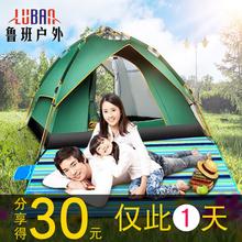 帐篷户ho野营加厚防hi单的2的双的情侣室外简易速开超轻便