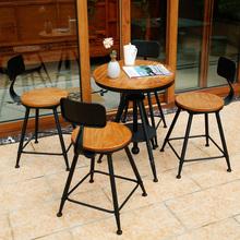实木桌ho套件茶几阳hi酒吧休闲组合奶茶店烧烤店咖啡厅桌椅
