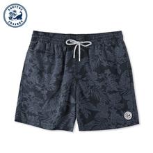 surhocuz 男hi滩裤可下水海边度假宽松有内衬泳裤男大码短裤男
