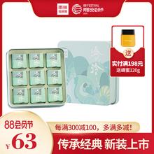 【满3ho0减100hi古树茶 2019年泠泠 普洱茶 生茶 (小)沱茶63g