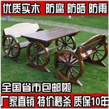 户外防ho实木家具中hi椅子休闲三件套车轮座组合花园阳台桌椅