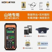土地房ho手持式丈量hi充电式科技测亩仪器精度工具