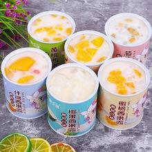酸奶西ho露水果罐头hi6罐整箱黄桃桔子葡萄什锦椰果菠萝冷饮