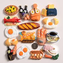 [hobok]北欧3d立体创意树脂食物
